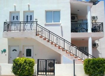 Thumbnail 1 bed apartment for sale in Universal, Paphos (City), Paphos, Cyprus