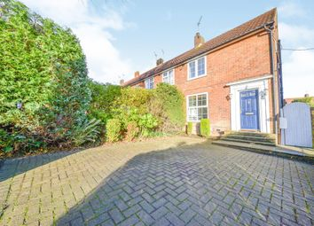 Thumbnail End terrace house for sale in Holwell Road, Welwyn Garden City