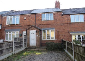 Thumbnail 2 bed property for sale in Church Lane, Maltby, Rotherham