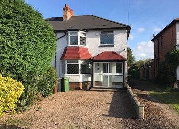 Thumbnail 4 bed semi-detached house to rent in Ulverley Green Road, Solihull