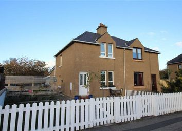 Thumbnail 2 bed semi-detached house for sale in Smith Avenue, Inverness