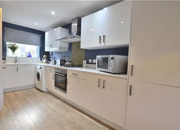 Thumbnail 3 bed end terrace house for sale in Vicarage Drive, Mitcheldean, Glos
