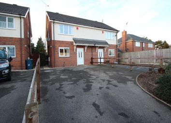 Thumbnail 2 bed semi-detached house for sale in Old Road, Weston, Stafford, Staffordshire