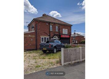 Thumbnail Studio to rent in Tynemouth Road, Wallsend