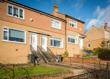 Thumbnail 2 bed terraced house for sale in Spey Road, Bearsden