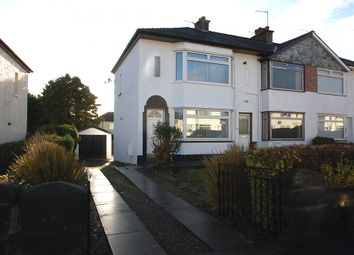 Thumbnail 2 bed end terrace house for sale in Dunchurch Road, Paisley, Renfrewshire