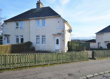 Thumbnail 2 bed property for sale in 12 Stevenson Street, Kilmarnock KA1 2Rg