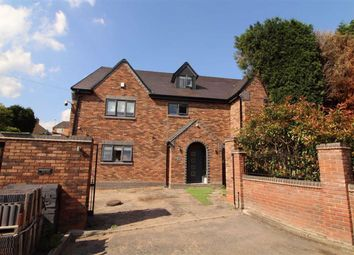 Thumbnail 5 bed detached house for sale in The Spinney, Dudley