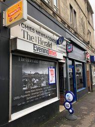 Thumbnail Retail premises for sale in Johnstone, Renfrewshire