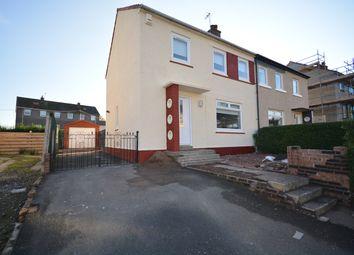 Thumbnail 3 bed semi-detached house for sale in Peatland Quadrant, Kilmarnock