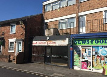 Thumbnail Retail premises to let in 4A High Street, Edenbridge