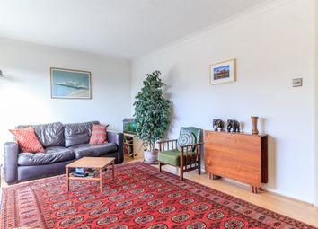 Thumbnail 2 bedroom flat for sale in Oakstead Close, Ipswich