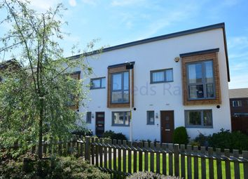 Thumbnail 2 bed terraced house for sale in Silver Train Gardens, Dartford