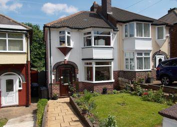 Thumbnail 3 bedroom semi-detached house for sale in Woolmore Road, Erdington