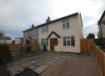 Thumbnail 2 bed semi-detached house to rent in Deacons Crescent, Tottington, Bury