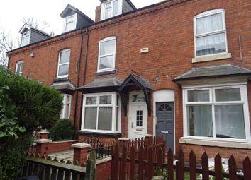 1 bed terraced house to rent in Daisy Road, Edgbaston, Birmingham B16