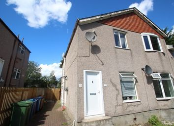Thumbnail 3 bed cottage to rent in Midcroft Avenue, Croftfoot, Glasgow