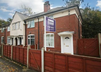 Thumbnail 2 bedroom end terrace house for sale in Mackenzie Street, Astley Bridge, Bolton, Lancashire