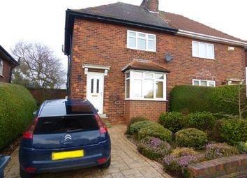 Thumbnail 2 bed property to rent in Manor Road, Killamarsh, Sheffield