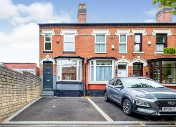 Thumbnail 2 bed end terrace house for sale in Stockwell Road, Handsworth Wood, Birmingham