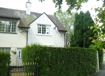 Thumbnail 3 bedroom end terrace house for sale in James Reckitt Avenue, Hull, East Yorkshire