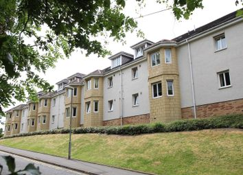 Thumbnail 1 bed property for sale in Muirhill Court, Hamilton