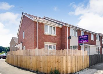 Thumbnail 2 bed end terrace house for sale in Ladybower Way, Hull