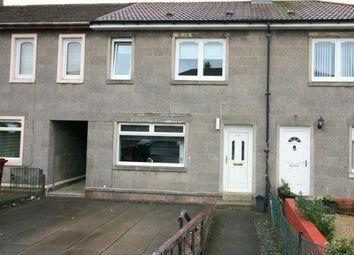 Thumbnail 2 bedroom terraced house for sale in Strathlachlan Avenue, Carluke