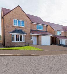 Off Halstead Road, Mountsorrel LE12. 4 bed detached house for sale