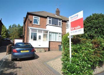 Thumbnail 4 bed semi-detached house for sale in Cookridge Drive, Cookridge, Leeds, West Yorkshire