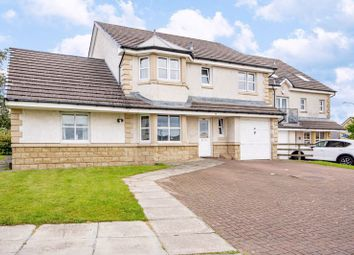 Thumbnail 5 bed detached house for sale in Alford Way, Dunfermline