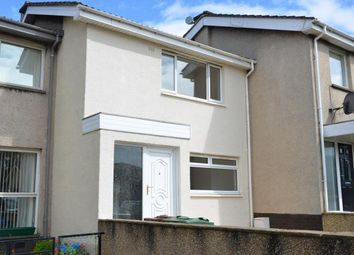 Thumbnail 2 bed terraced house to rent in Fa'side Avenue Court, Wallyford, Musselburgh