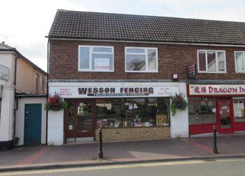 Thumbnail Retail premises to let in 48 High Street Knaphill, Woking
