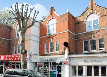 Thumbnail Studio for sale in Hill Crest, Upper Brighton Road, Surbiton