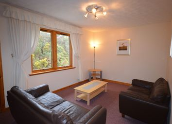Thumbnail 1 bedroom flat to rent in Murray Terrace, Smithton, Inverness