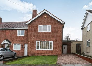 Thumbnail 2 bed end terrace house for sale in Lindridge Road, Sutton Coldfield