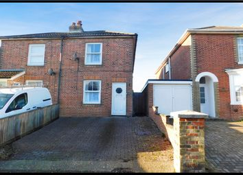 Thumbnail 2 bed semi-detached house for sale in Eling Lane, Totton, Southampton