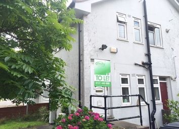 Thumbnail 1 bed maisonette to rent in Elmdon Park Road, Solihull