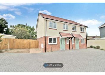 3 bed semi-detached house to rent in Rodwell Close, Bournemouth BH10
