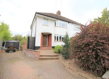 Thumbnail 4 bed semi-detached house for sale in Sheppards Close, St. Albans