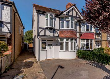 Thumbnail 5 bed semi-detached house for sale in Waverley Avenue, Sutton, Surrey