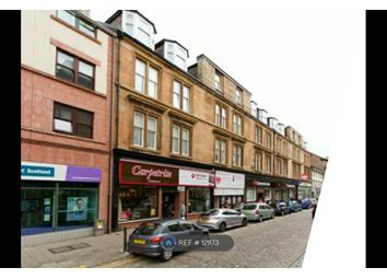 Thumbnail 1 bed flat to rent in Lorne Court, Inverclyde