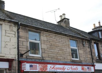 Thumbnail 2 bed flat for sale in High Street, Elgin