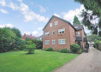 Thumbnail 2 bedroom flat to rent in Warwick Court, Warwick Road, Bishops Stortford