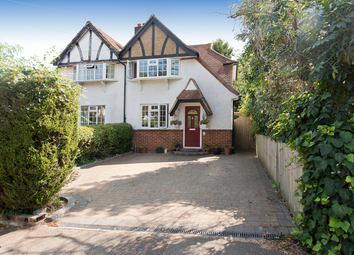 2 bed end terrace house for sale in Merland Rise, London KT18