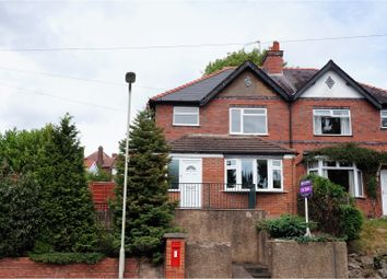 Thumbnail 3 bed semi-detached house for sale in Brook Holloway, Stourbridge