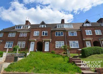 Thumbnail 4 bedroom terraced house for sale in Bodenham Road, Oldbury
