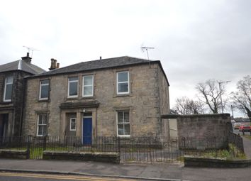 Thumbnail 2 bed flat for sale in Kellie Place, Alloa