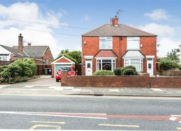 Thumbnail 2 bed semi-detached house for sale in West Street, Normanby, Middlesbrough, North Yorkshire