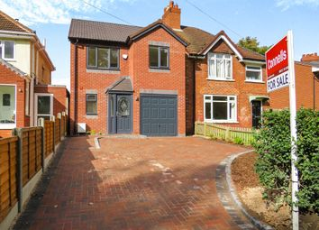 Thumbnail 4 bedroom detached house for sale in Coalpool Lane, Walsall